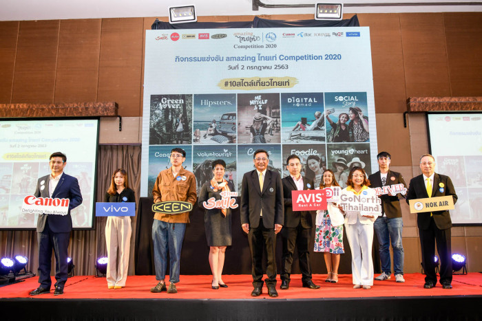 """TAT Launches """"Amazing Thai Tay Competition 2020"""""""