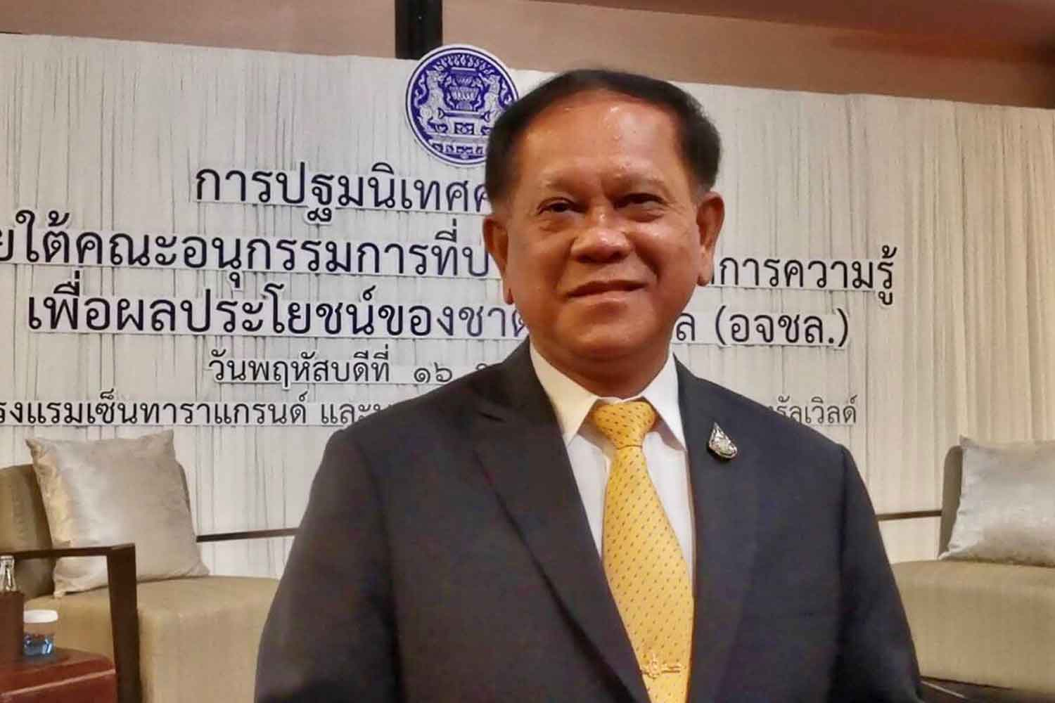 Somsak: Will look at overall situation