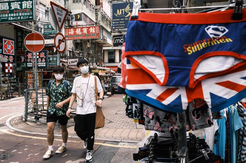 United Kingdom announces details of new Hong Kong visa