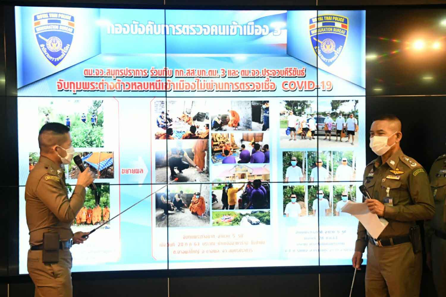 Immigration police officers hold a press briefing about the arrests of Cambodian monks who had illegally entered the country to stay in Samut Prakan to collect cash and donations. (Photo: Wassayos Ngamkham)