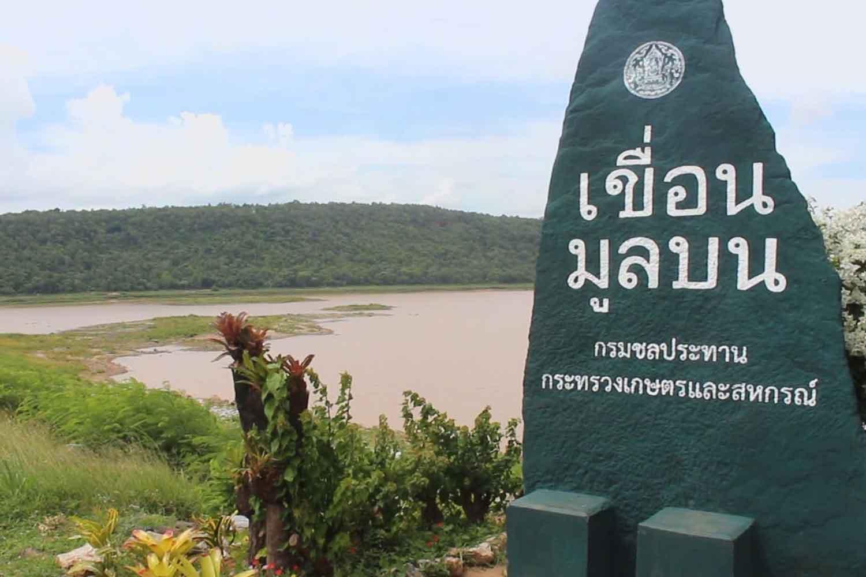 Lack of rain has left Mun Bon Dam in Khon Buri district, Nakhon Ratchasima, without enough water to supply farm irrigation. (Photo: Prasit Tangprasert)