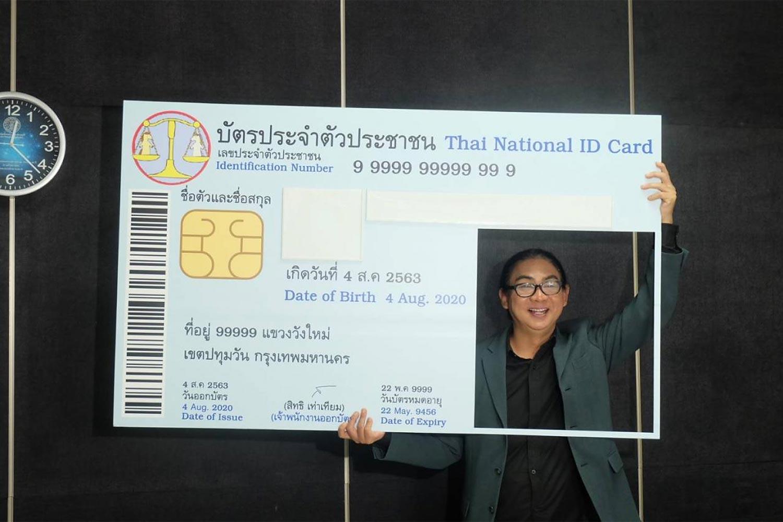 Tunyawaj: 'No end to discrimination'