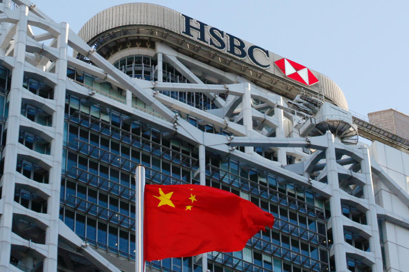 A Chinese national flag flies in front of HSBC headquarters in Hong Kong on July 28, 2020. (Reuters photo)