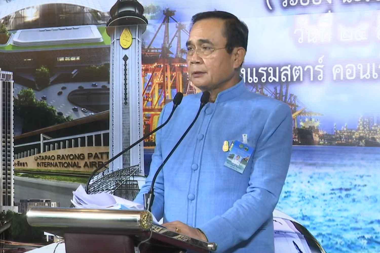Facebook blocks group critical of Thai monarchy