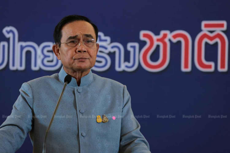 Prayut: I'm not using dictatorial powers