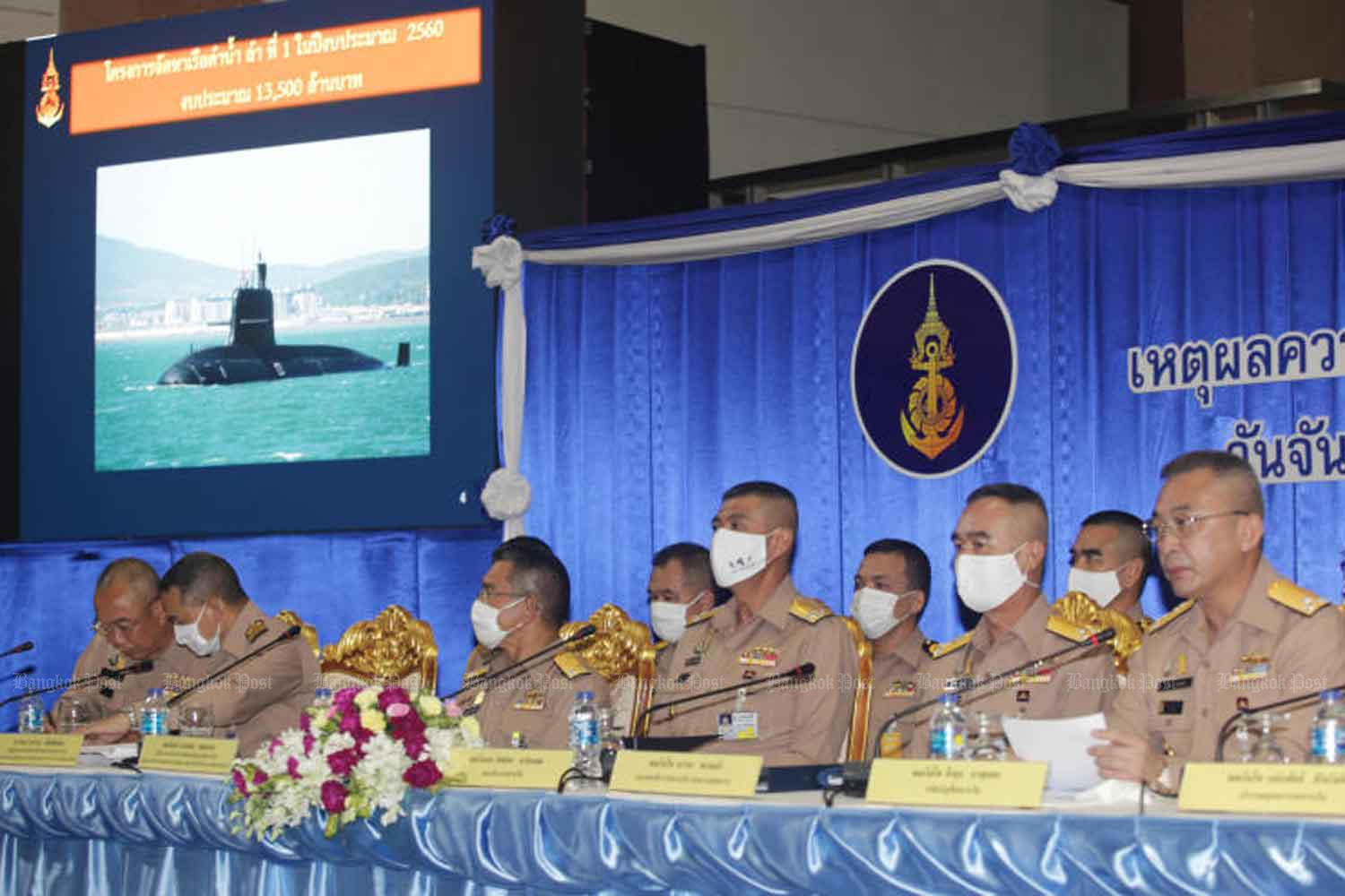 Royal Thai Navy top brass hold a press briefing at the force's headquarters in Bangkok on Monday to defend the purchase of two more submarines worth a massive 22.5 billion baht from China. (Photo by Apichit Jinakul)