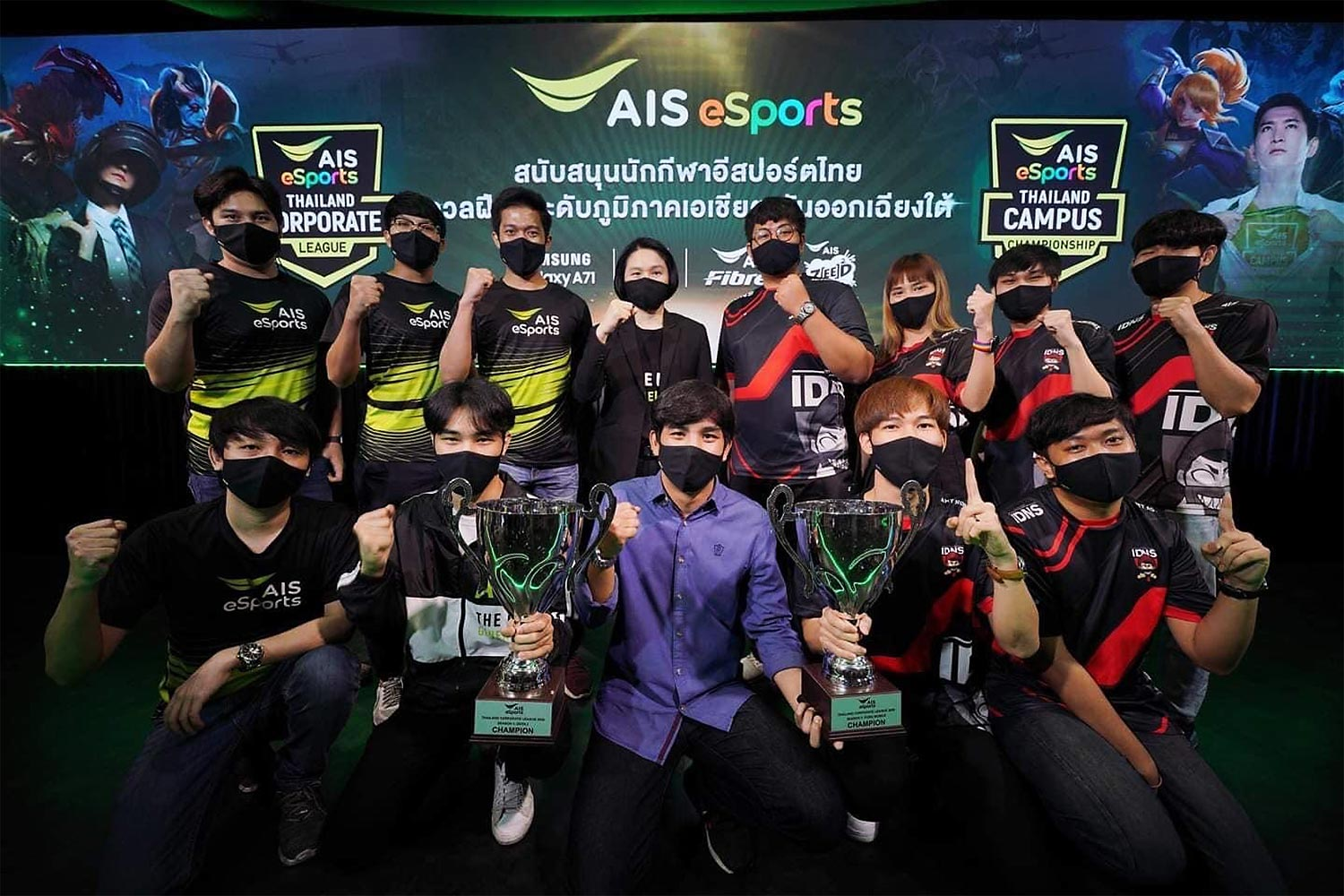 Winners of competitions hosted by AIS such as Thailand Campus Championship 2020 will be able to practice e-sports at the AIS e-sports studio.