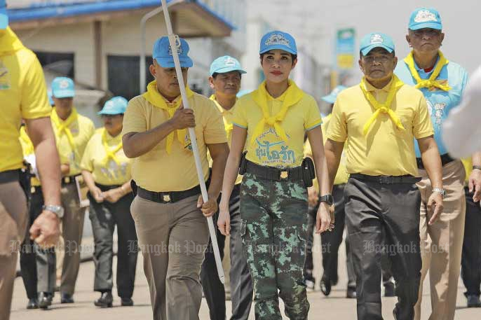 Chao Khun Phra Sineenat Pilaskalayanee represented His Majesty the King in attending  the King's volunteer spirit activities for community development in Khlong Prem Prachakorn canal Community in Pathum Thani province on Sept 24 last year. (File photo: Pongpat Wongyala)