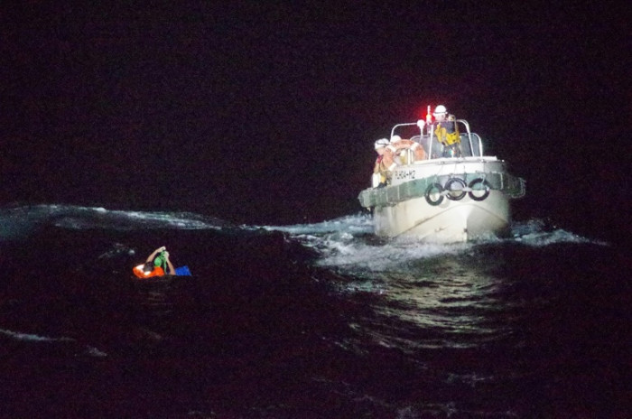 Cargo Ship With 43 Crew And 6 000 Cows Sank Off Japan In Typhoon Survivor