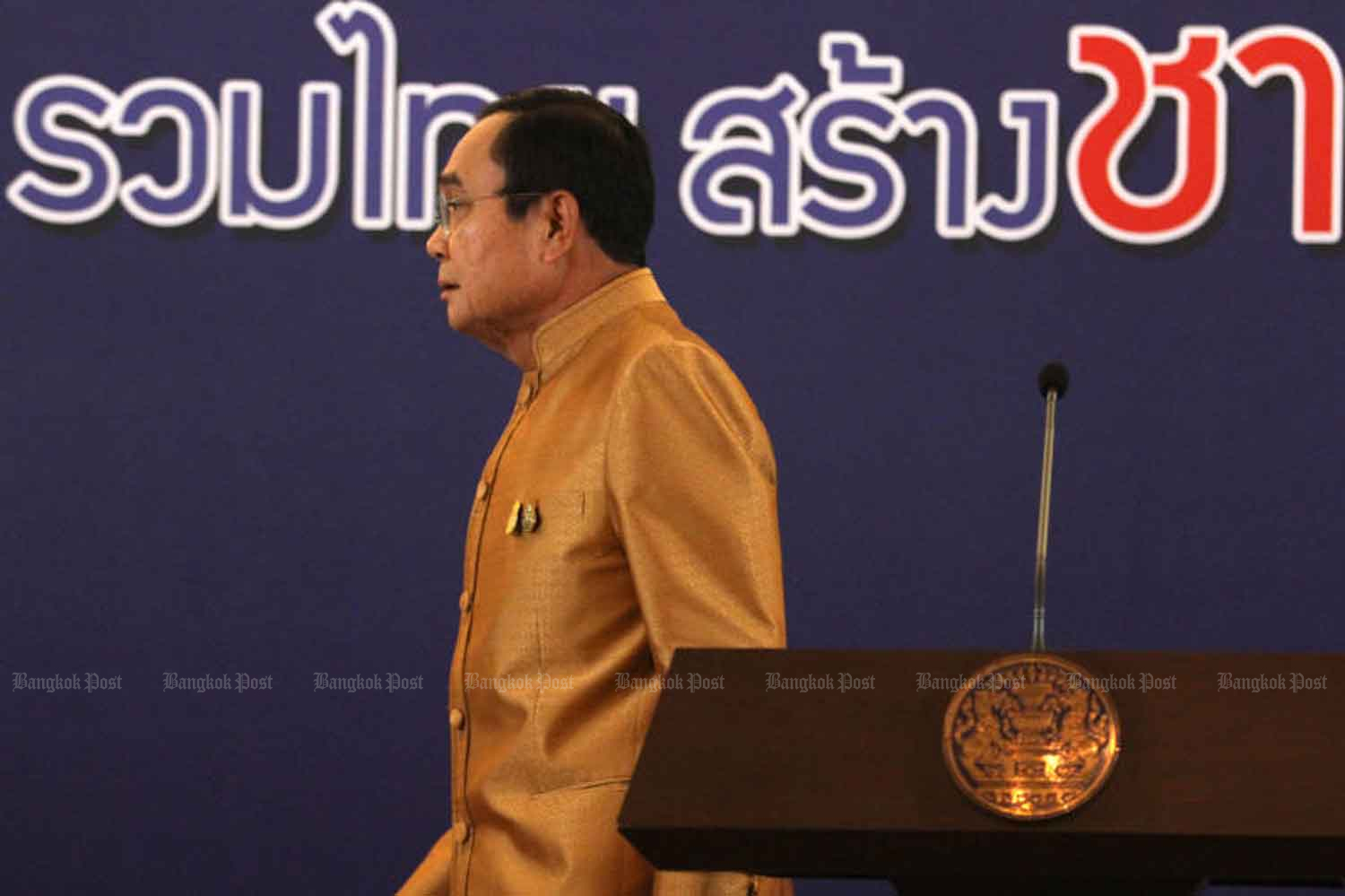 Prime Minister Prayut Chan-o-cha leaves his podium just after being asked about coup rumours, at Government House in Bangkok on Tuesday. WICHAN CHAROENKIATPAKUL