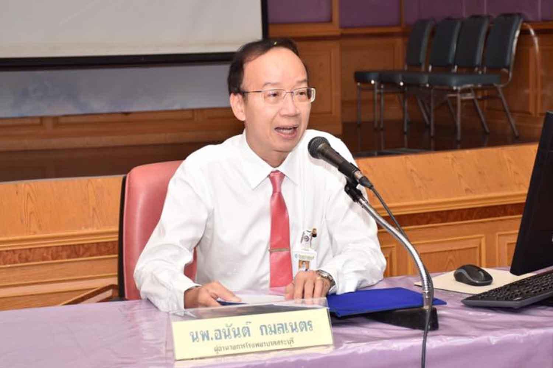 Dr Anant Kamolnet, director of Saraburi Hospital. (Photo: hospital's Facebook page)