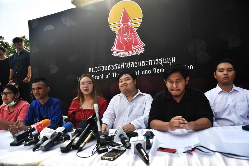 Student leaders from the United Front of Thammasat and Demonstration attend a press conference at Thammasat University in Bangkok on Wednesday. (AFP photo)