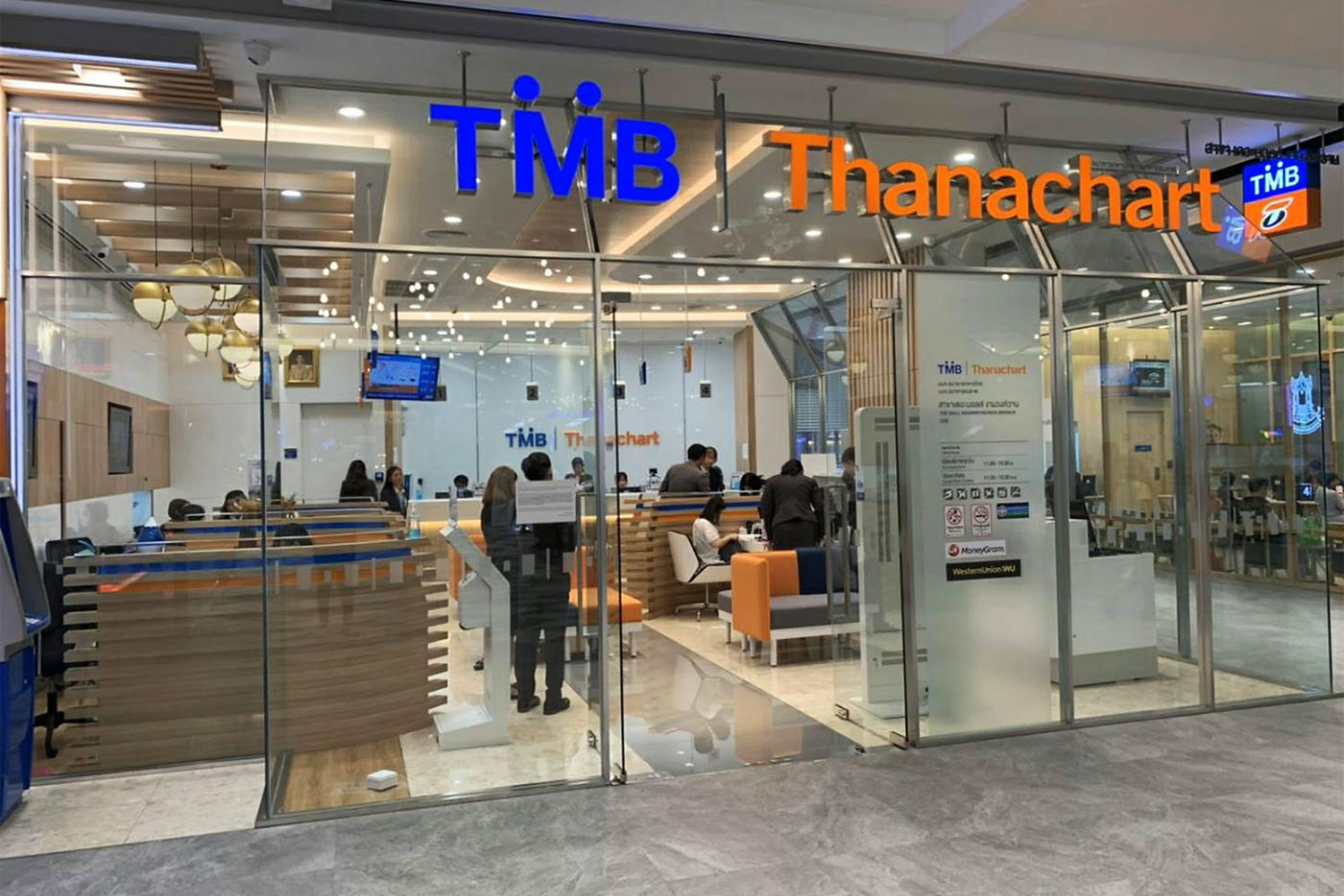 The merged TMB-Thanachart Bank set up a debt advisory and debt restructuring unit to help customers.
