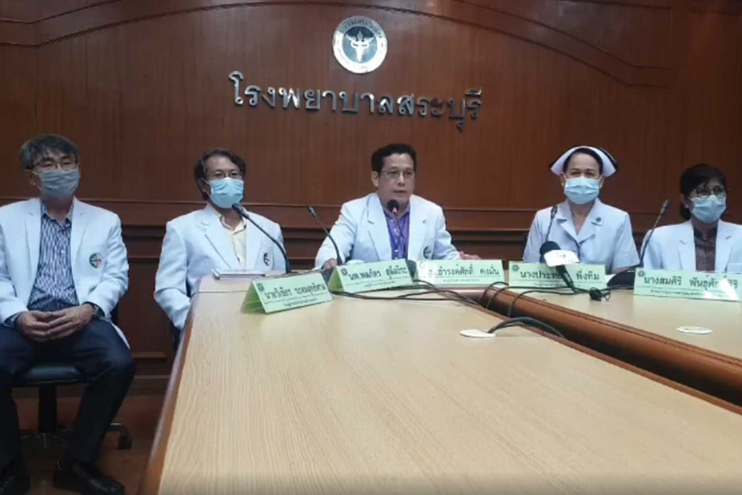 Saraburi Hospital executives hold a media conference about the ransomware attack on the hospital computer system. (Capture from TV Channel 3)