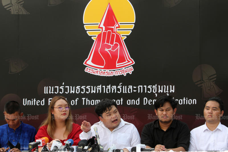 Student leaders on Wednesday hold a press conference about a major rally against the government to be held at Thammasat University on Saturday. (Photo by Wichan Charoenkiatpakul)