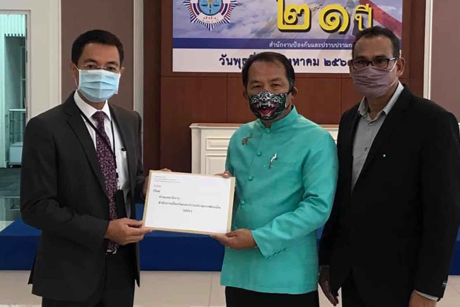 Srisuwan Janya, centre, submits his petition to an official at the Anti-Money Laundering Office on Wednesday. (Photo: Srisuwan's Facebook page)