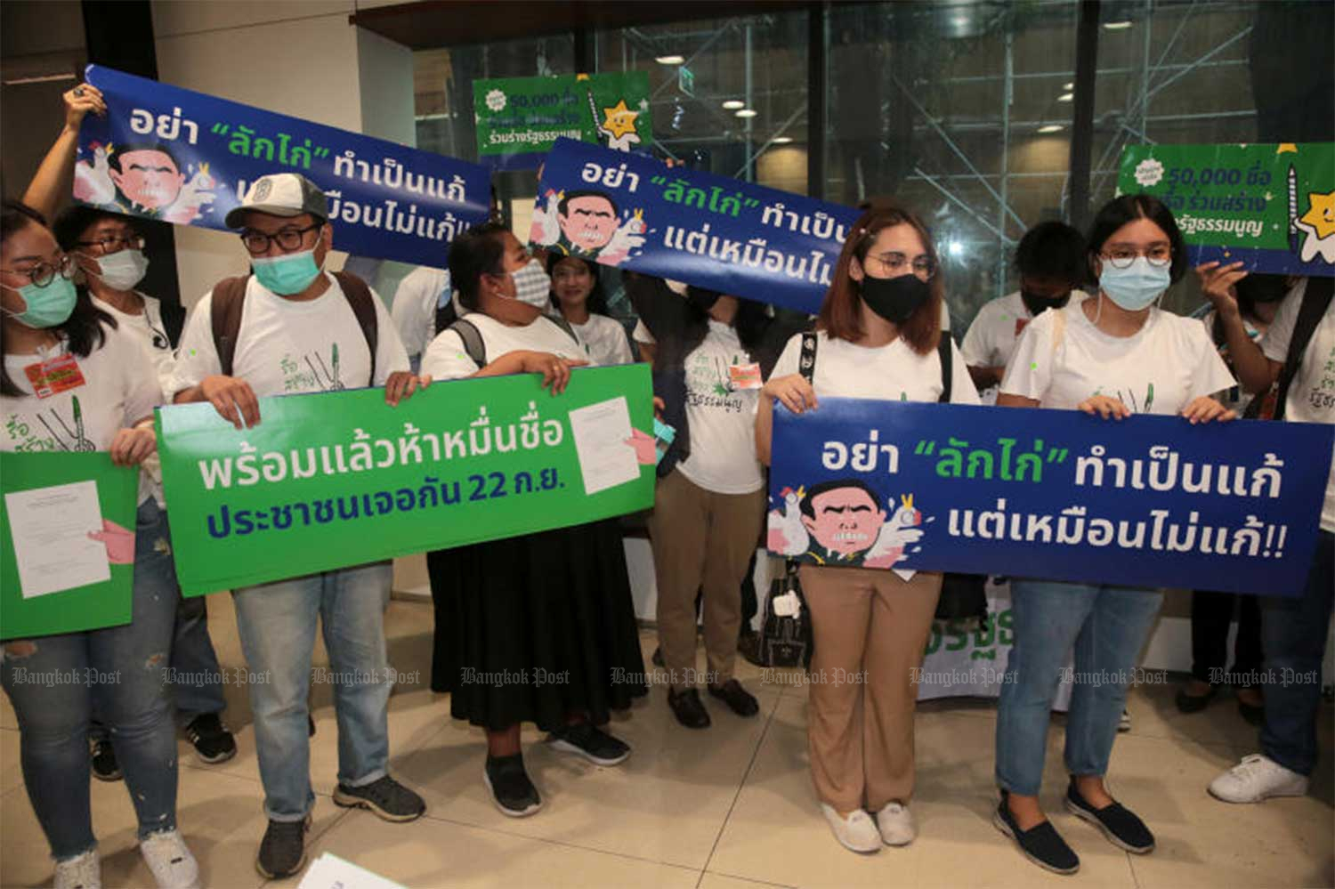 Activists iLaw gather at Parliament on Sept 16 to serve notice that the group has already gathered the 50,000 signatures required to support its version of a bill to draft a new constitution. It will be formally submitted on Tuesday. (Photo by Chanat Katanyu)