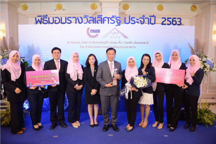 Chula HSC receives excellent award from PSEA 2020