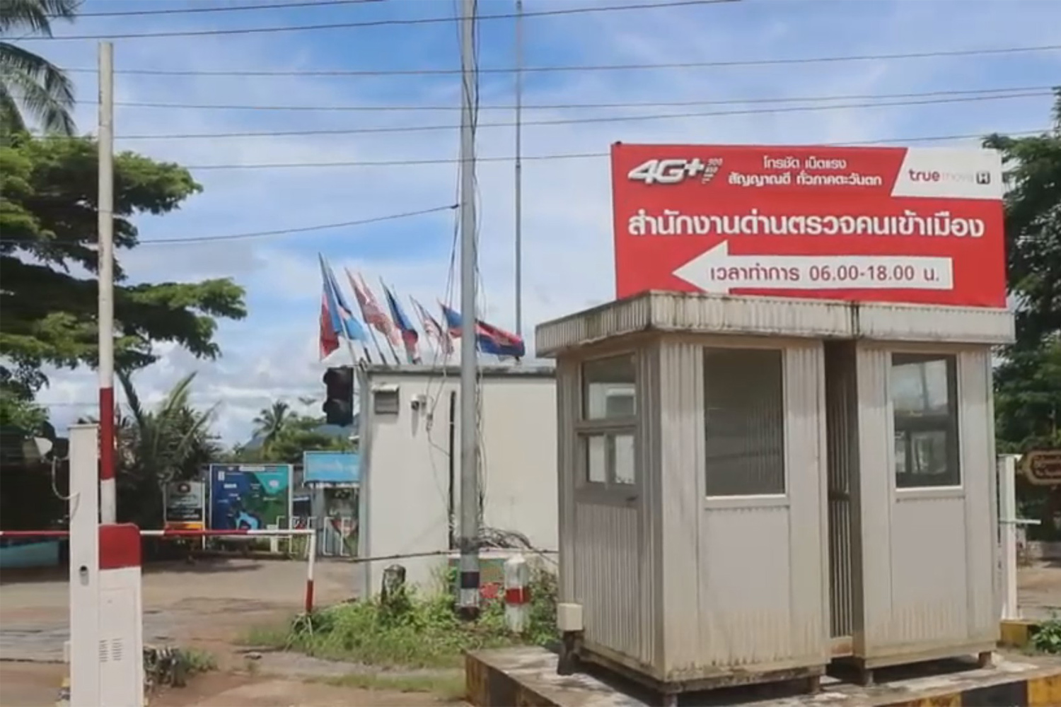 The Three Pagodas checkpoint in Sangkhla Buri district of Kanchanaburi province has been closed until Oct 5 to prevent a coronavirus spread from Myanmar. (Photo by Piyarat Chongcharoen)