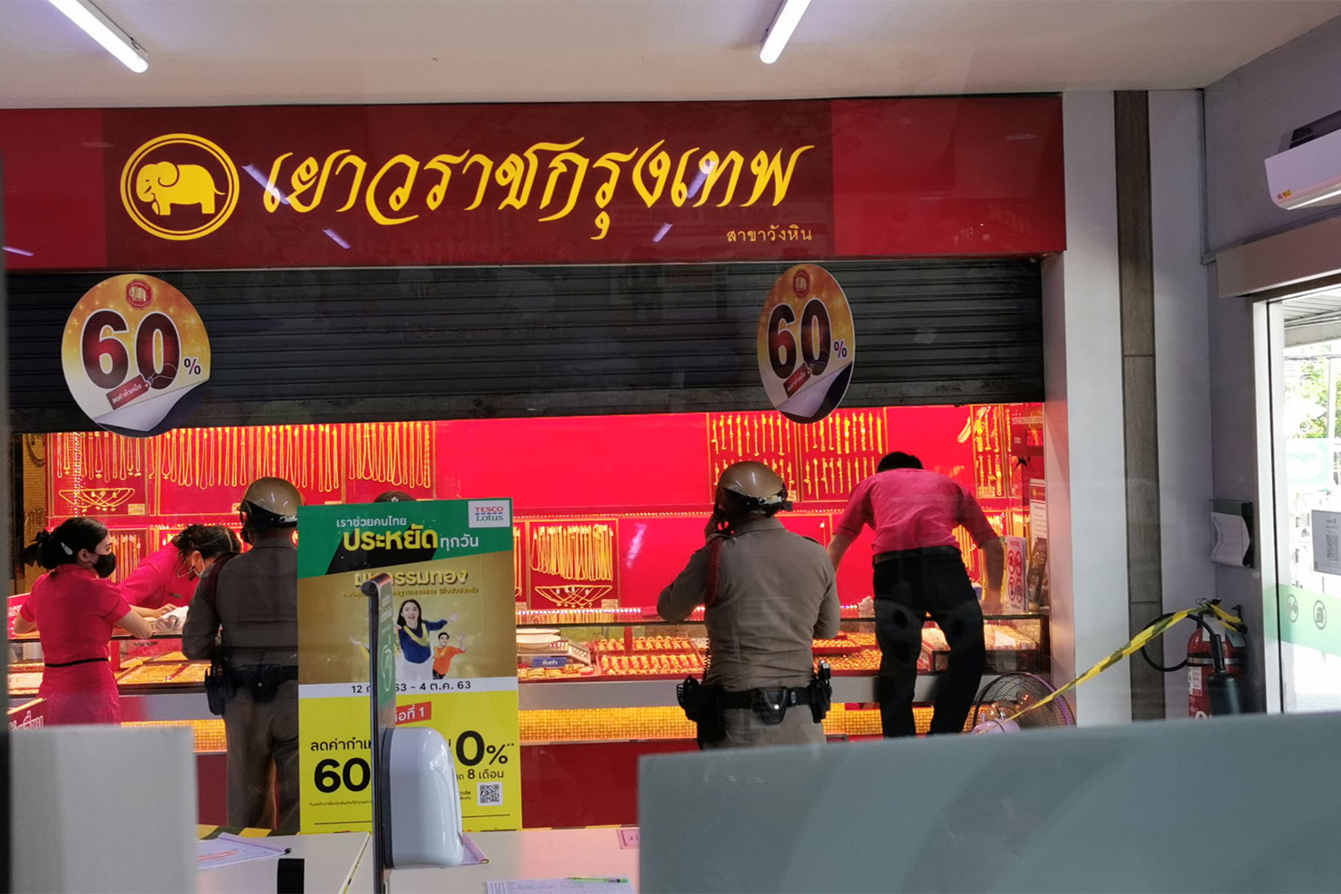 Police seal off Yaowarat Krungthep in Wang Hin area of Lat Phrao district, Bangkok, on Sunday, after a man robbed the gold shop and escaped with gold ornaments worth about 5.6 million baht.