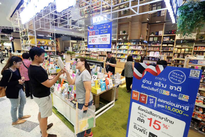People shop for books qualified for tax rebates in 2018. The tax incentive scheme for shoppers will return this month. (Post Today photo)