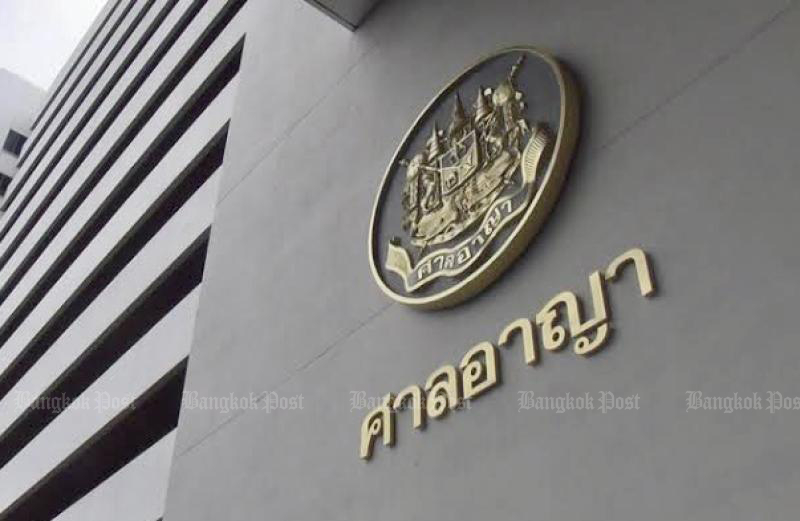B10,000 fines for six defendants in 'Thai Federation' case