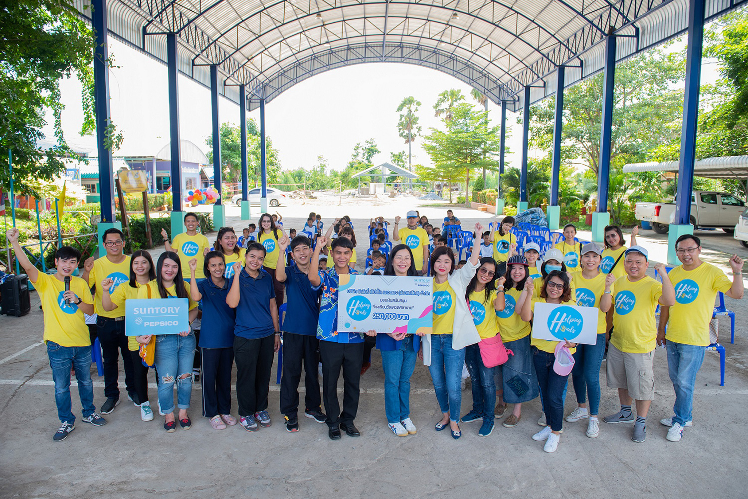 "Suntory PepsiCo Reinforces  its Corporate Culture's ""Helping Hands"" Program"
