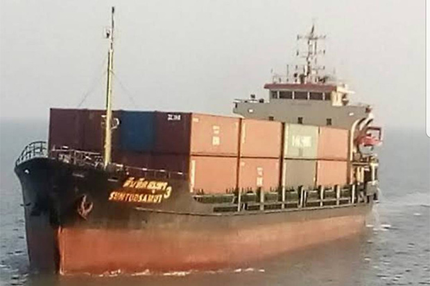 Cargo ship runs aground off Surat Thani