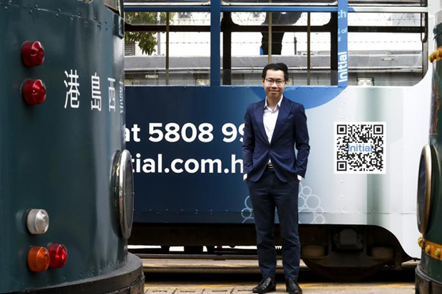 Nixon Cheung, head of commercial and brand at French-owned Hong Kong Tramways. (South China Morning Post photo)