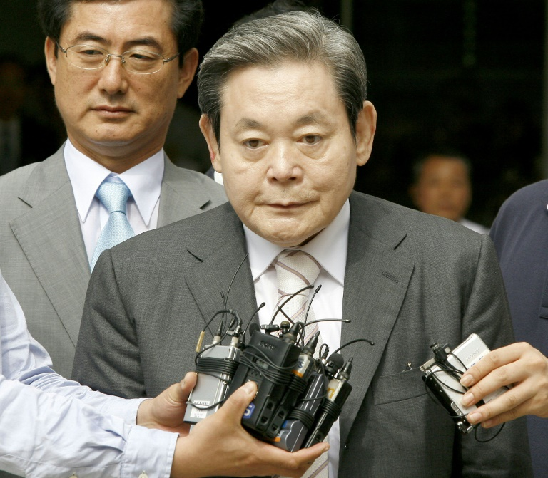 Samsung Electronics chairman Lee Kun-hee dies at 78: company