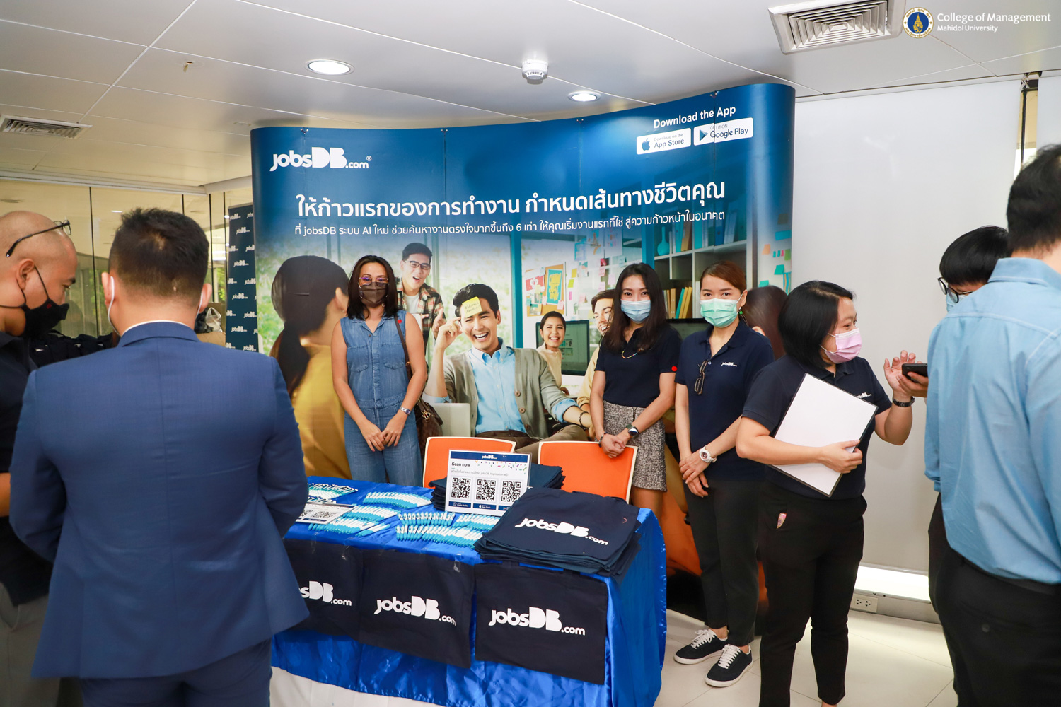 CMMU – Mahidol JOB FAIR & MANAGEMENT FORUM