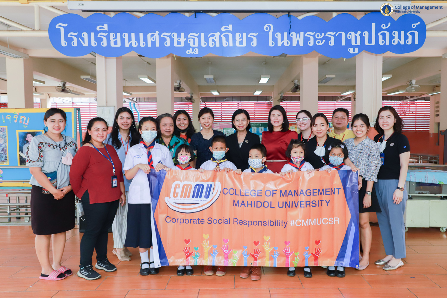 CMMU Mahidol forge ahead with future of management education