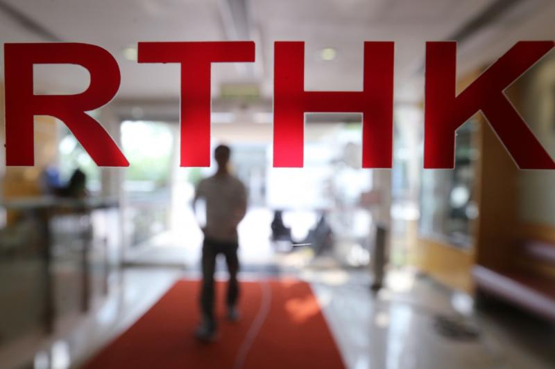 RTHK and Hong Kong's other radio broadcasters are expected to start playing the national anthem on a daily basis in mid-November. (South China Morning Post photo)