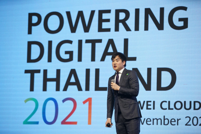 "Experience the year's most advanced digital technologies at ""Powering Digital Thailand 2021: Huawei Cloud & Connect"""