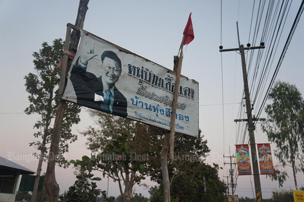 A village in Thung Fon district of Udon Thani shows its support for former prime minister Thaksin Shinawatra in 2014. (Bangkok Post file photo)