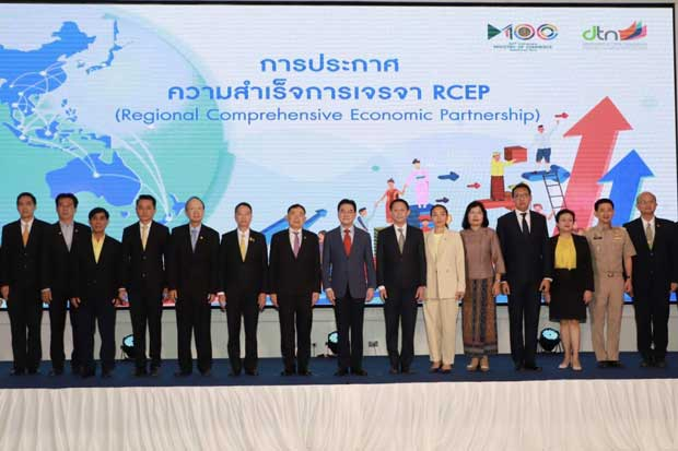 Mr Jurin (centre) attends a seminar on the Regional Comprehensive Economic Partnership trade deal. The pact is projected to created the largest trade bloc in the world.