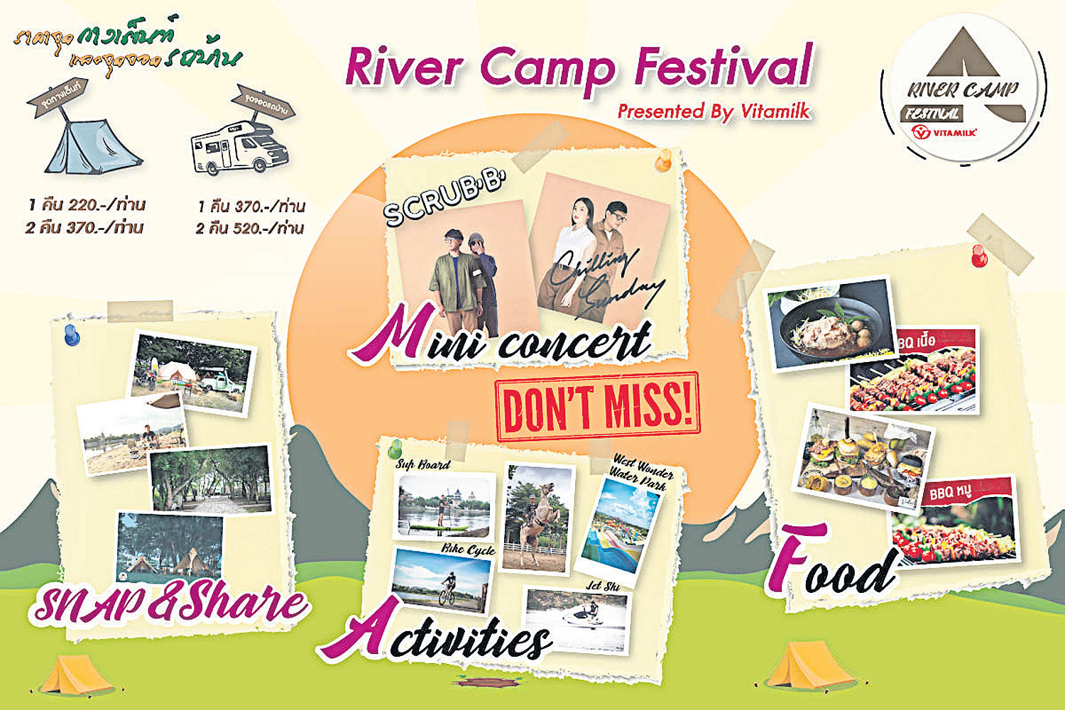 Kanchanaburi invites all camping lovers