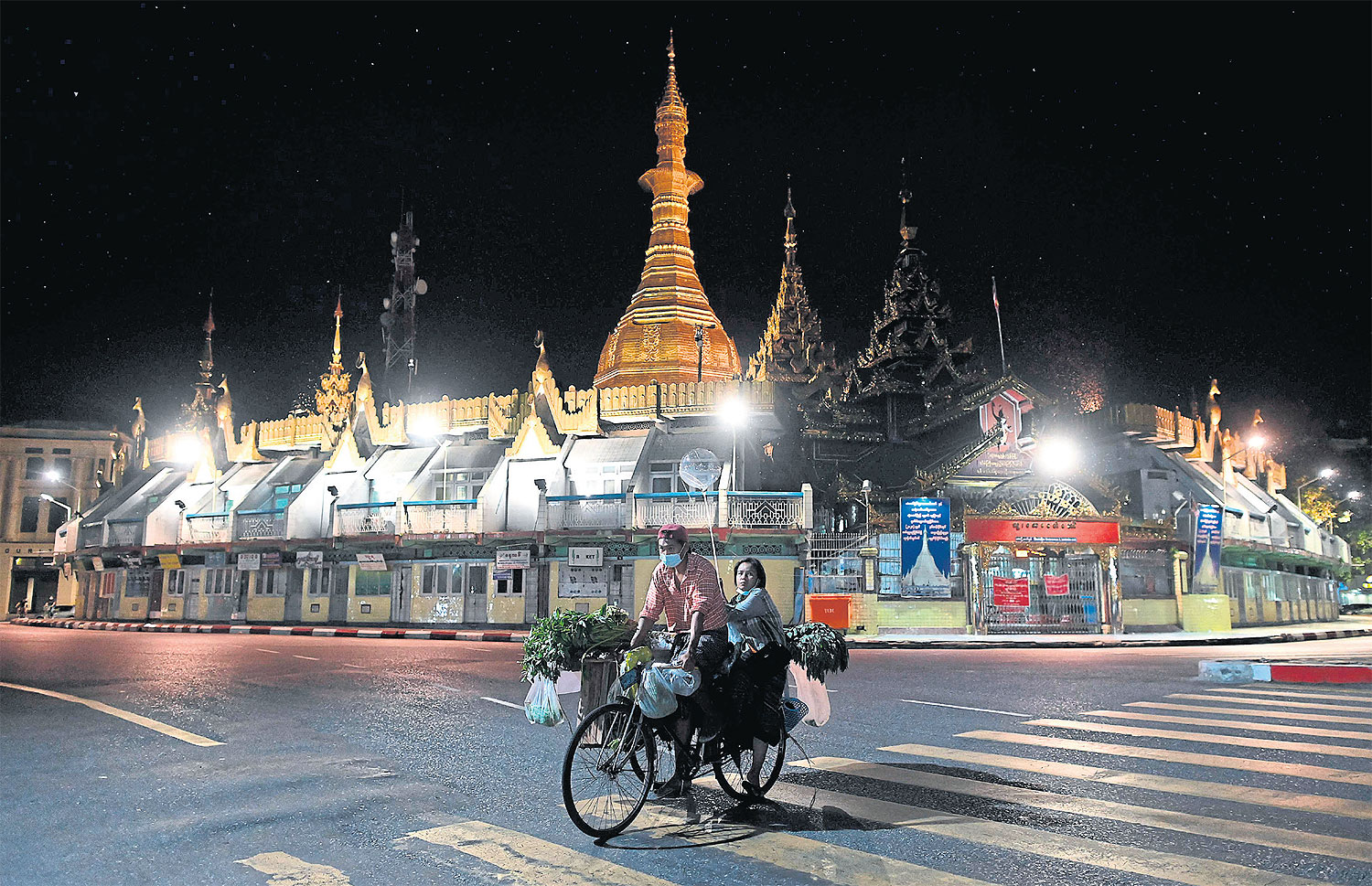 Myanmar maps out recovery and reform