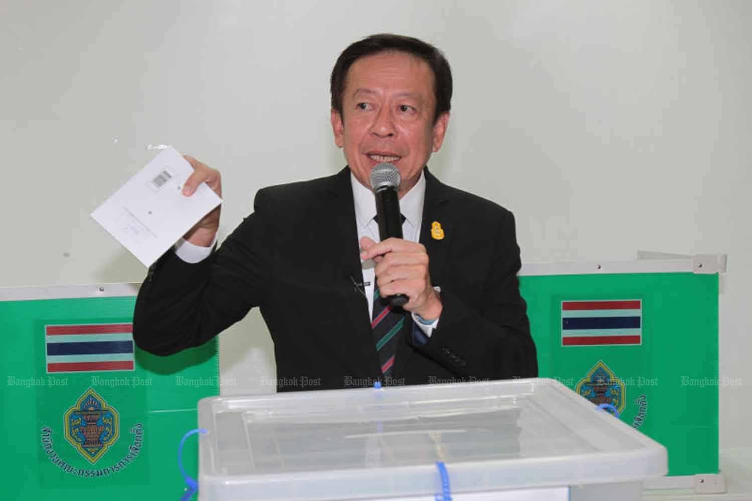 EC launches app to report PAO poll fraud