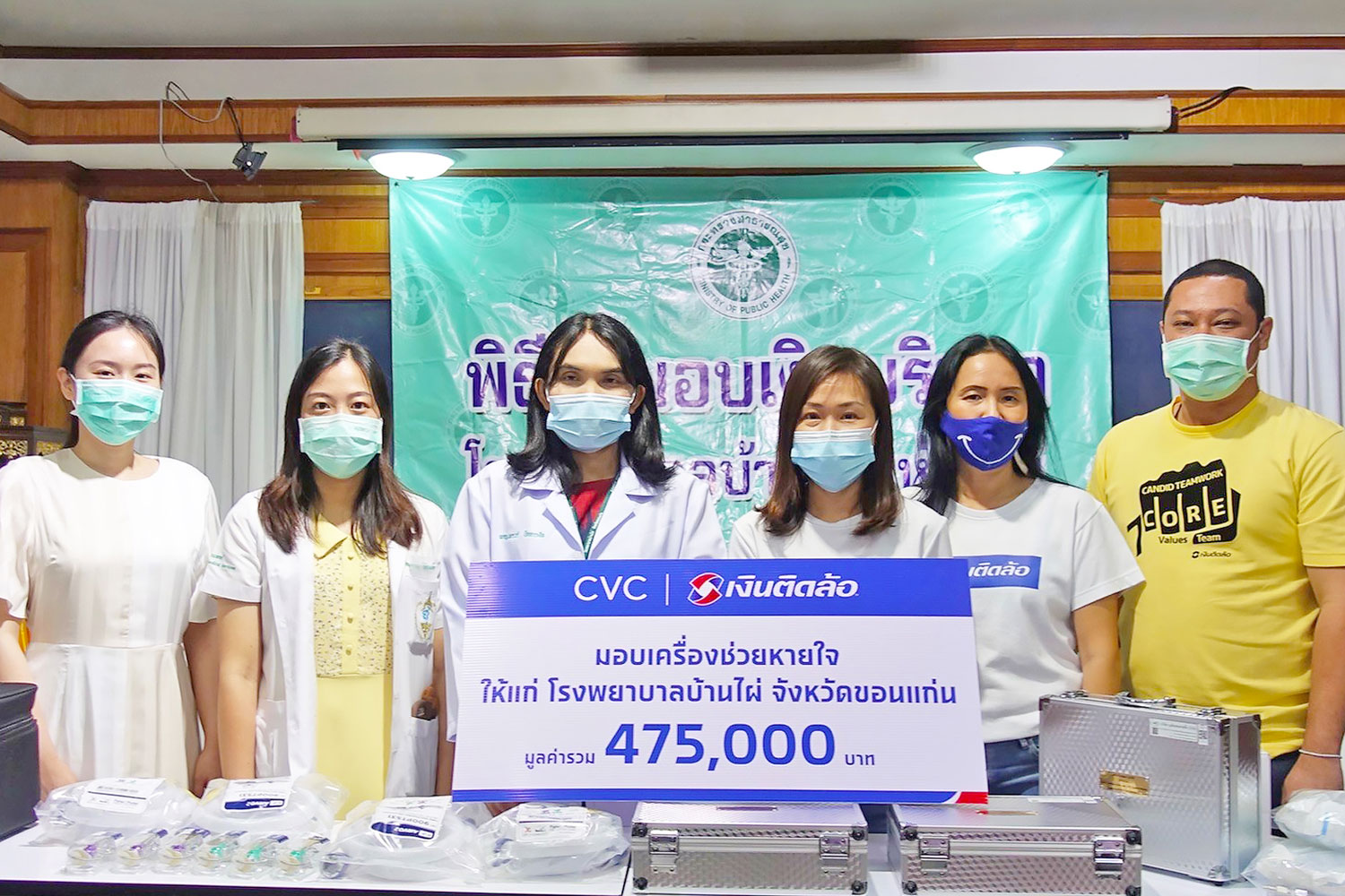 Ngern Tid Lor  in collaboration with CVC delivers breaths for many lives at Banphai Hospital, Khon Kaen