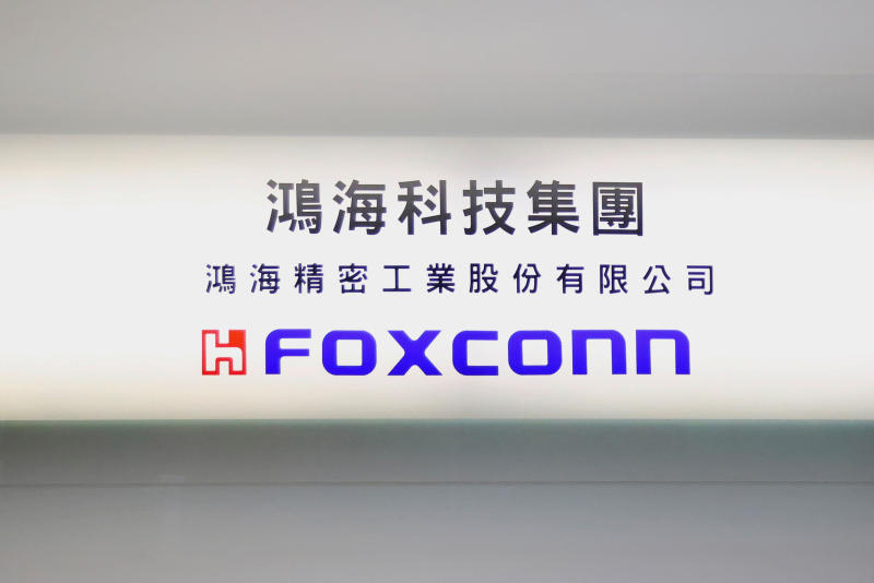 A sign of Foxconn is seen inside its office building in Taipei, Taiwan Nov. 12, 2020. (Reuters photo)