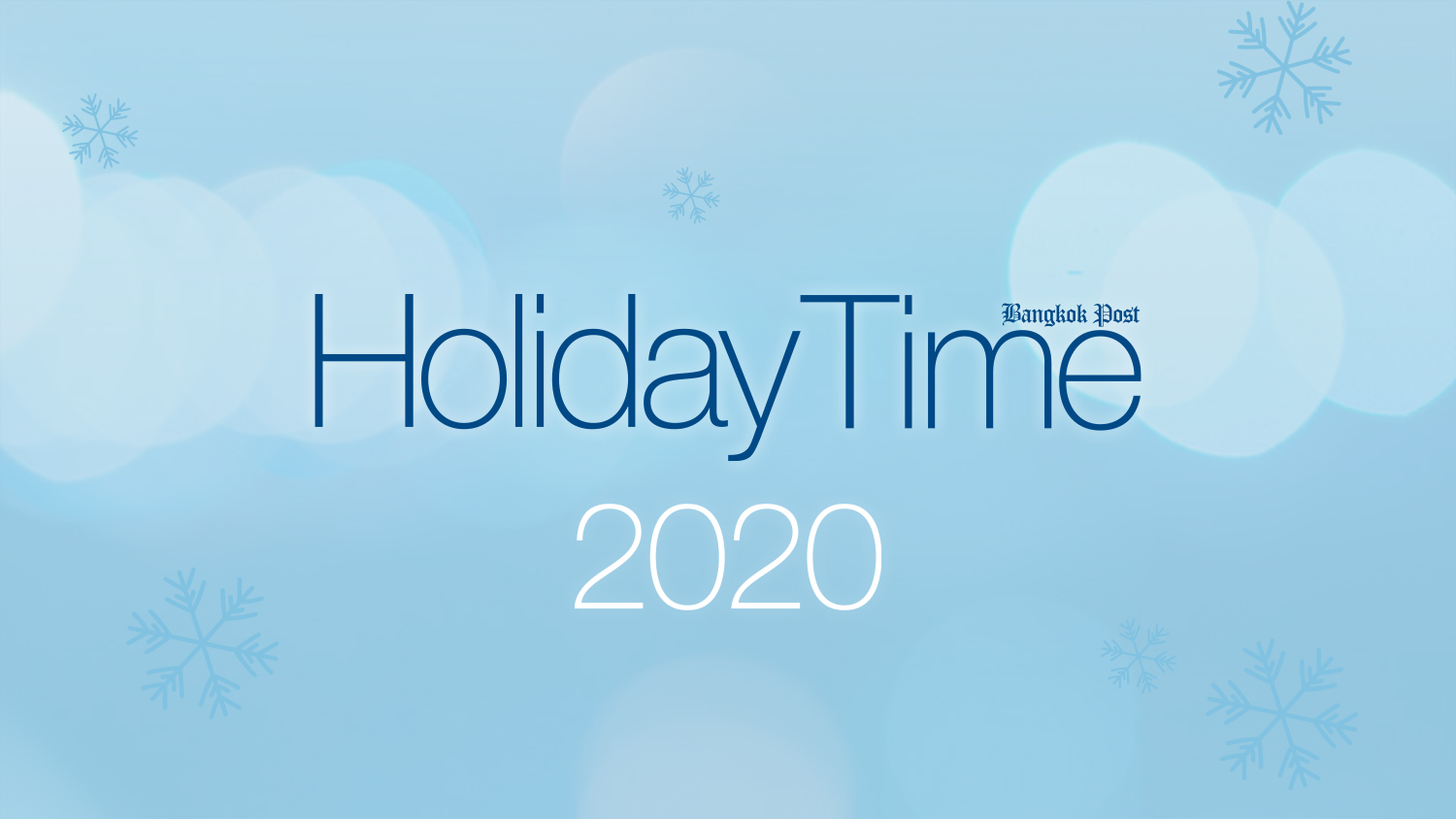 Holiday Time 2020