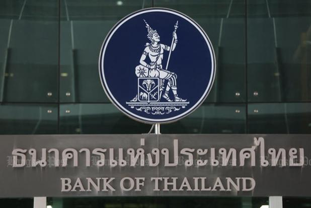 BoT needed to save firepower, worried about baht - minutes