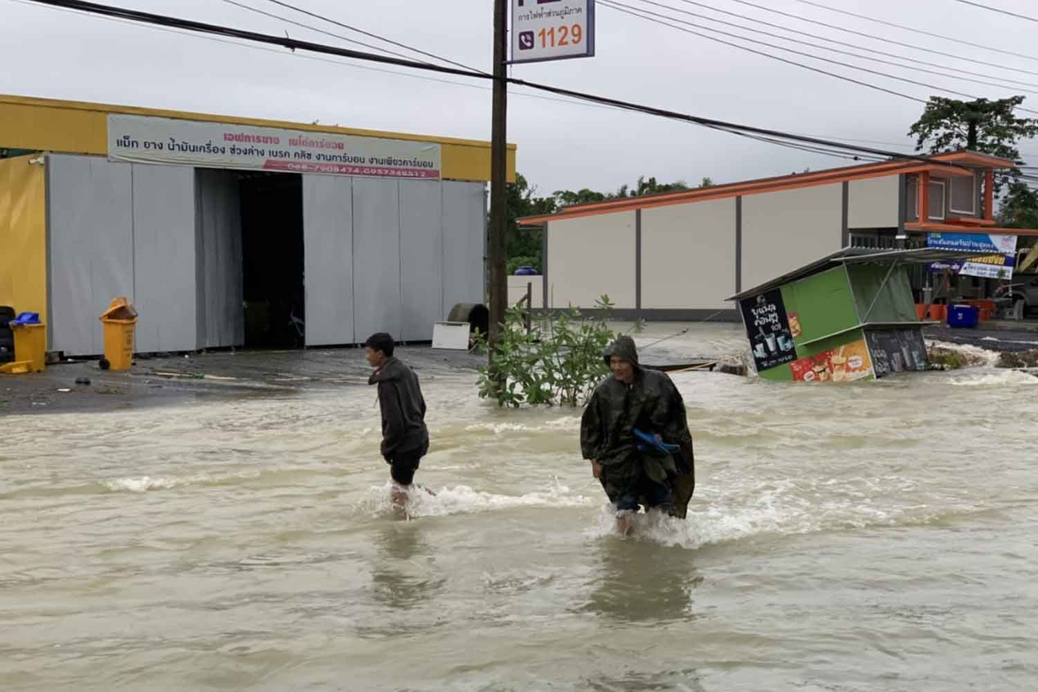 Nakhon Si Thammarat hard-hit by flooding