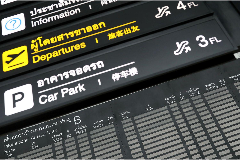 A blank flight information board is seen at Suvarnabhumi Airport during the coronavirus disease pandemic in Bangkok on Oct 12. (Reuters photo)