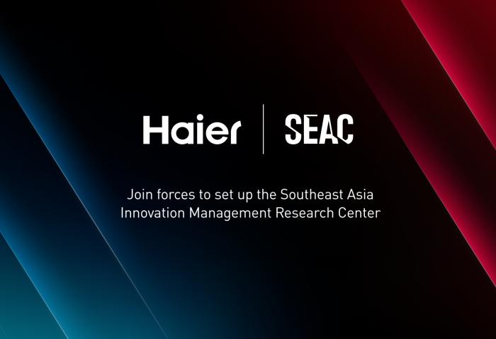 Haier Model Research Institute (HMI) creates a Global Strategic Partnership