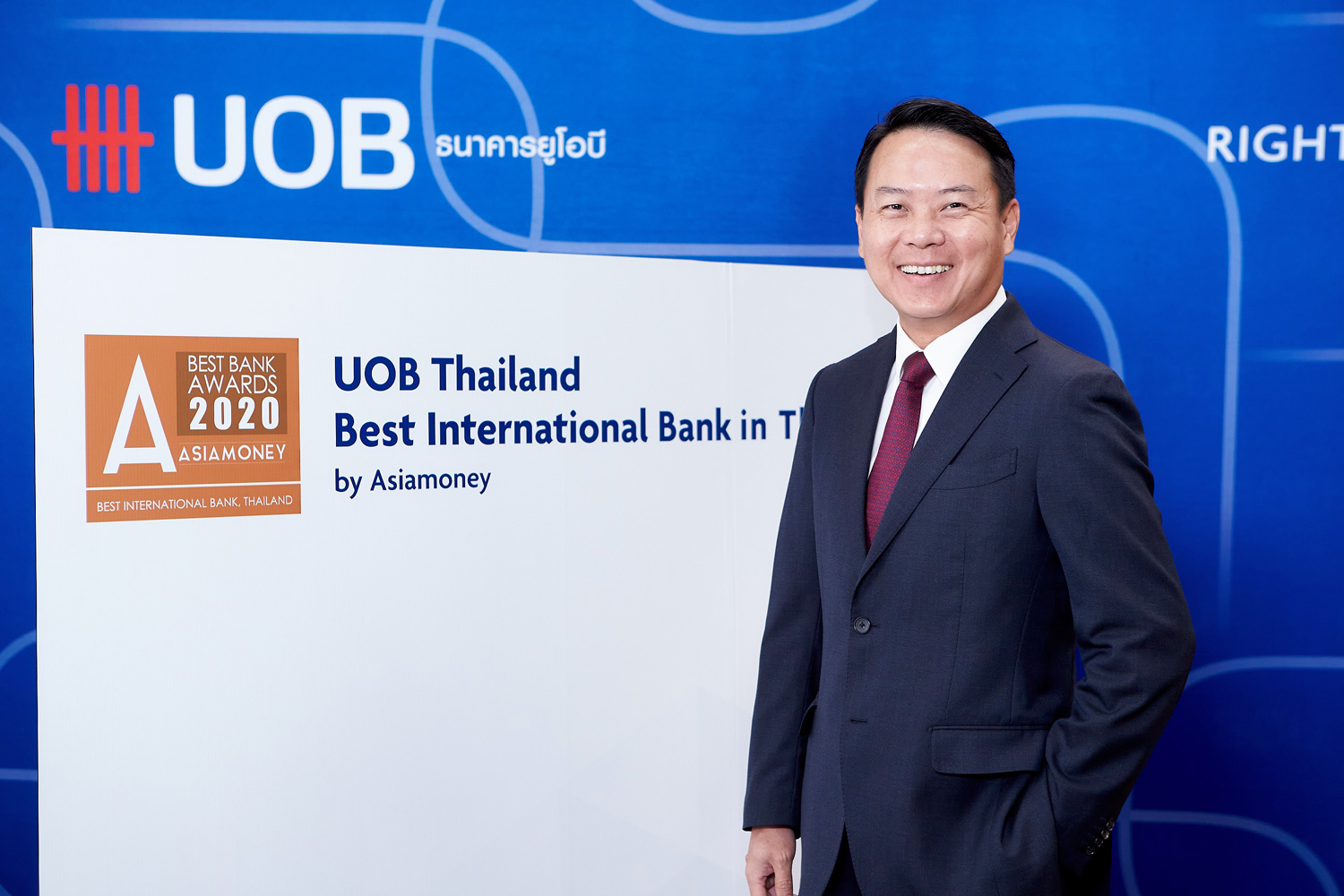 UOB Thailand named Thailand's Best International Bank 2020  at the Asiamoney Best Bank Awards