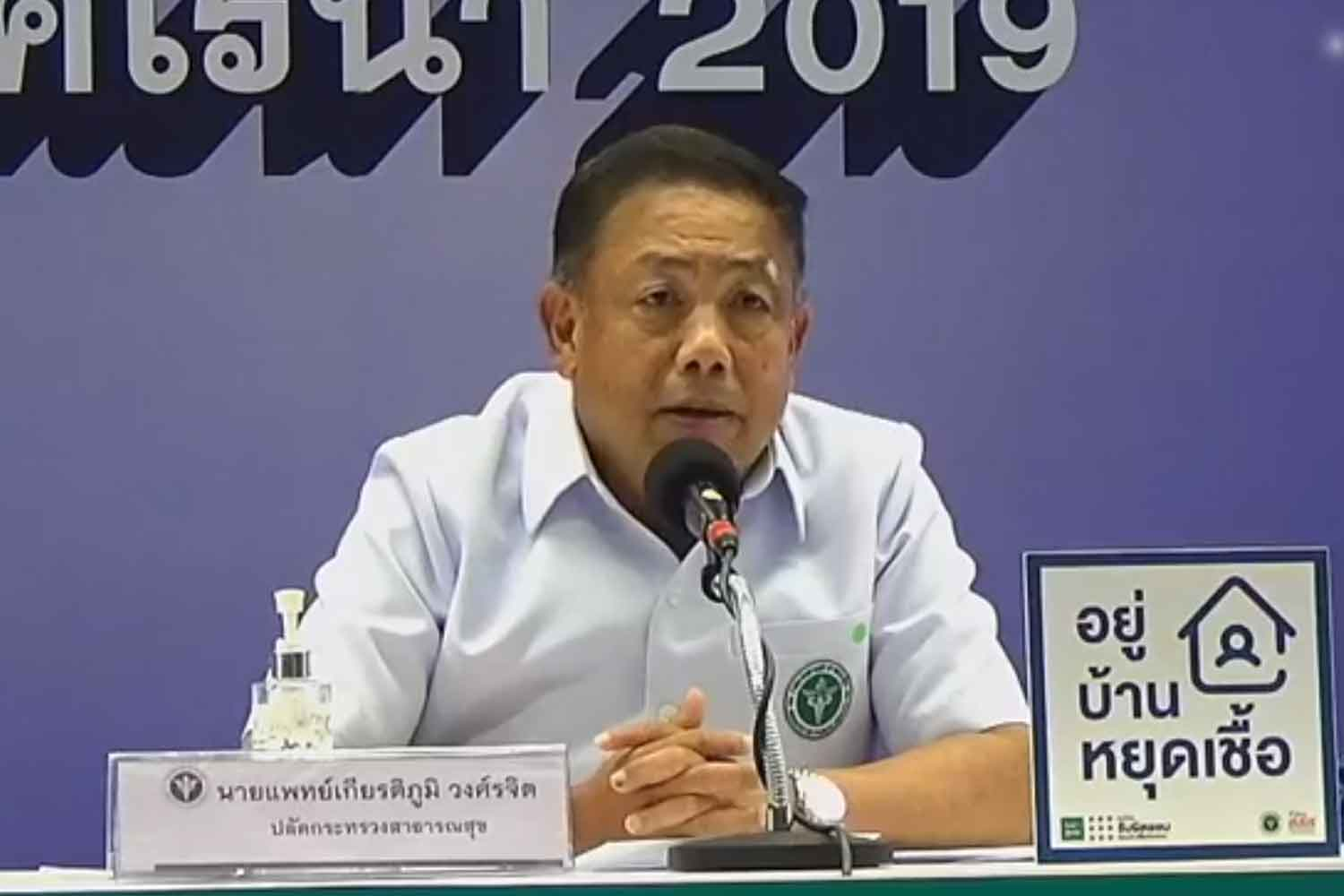 Dr Kiatiphum Wongrajit, permanent secretary for health, gives an update on situation related to infected illegal returnees from Tachilek, at the Public Health Ministry in Nonthaburi province on Thursday. (Screenshot from the Facebook page of the Centre for Covid-19 Situation Administration)
