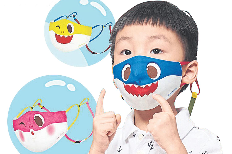 GQ Apparel + Baby Shark make mask-wearing more fun