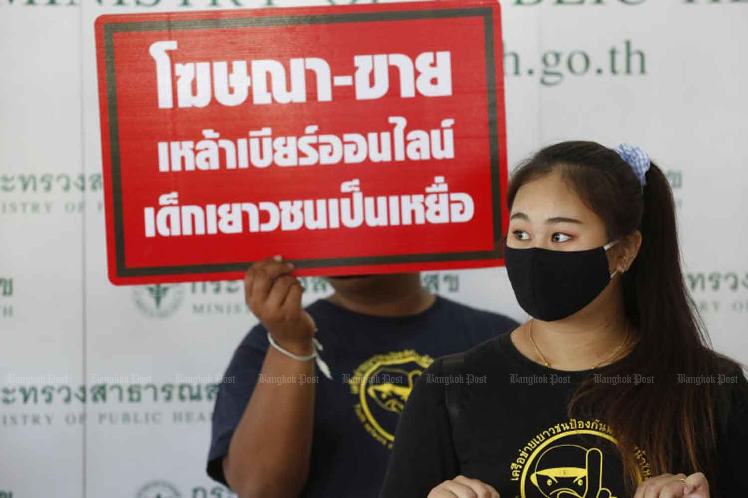 Members of Alcohol Watch gather at the Public Health Ministry in Nonthaburi province in June, demanding a ban on online sales of alcoholic beverages. They argued there was no guarantee that individuals ordering the booze were not minors. (Photo: Pornprom Satrabhaya)